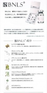 CCF20141223_00000 (3)